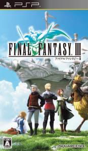 621-FinalFantasyIII-7-20-09-2012-RPG[1]