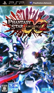 [PSP]+Phantasy+Star+Portable+2+Infinity-0[1]